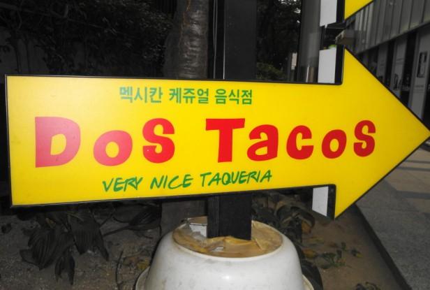 Dos Tacos Gangnam Seoul