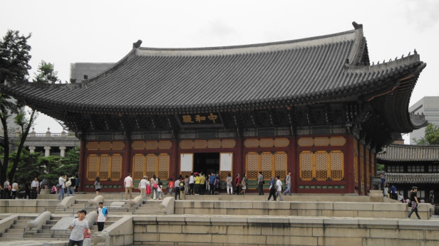 Deoksu Palace Large Building