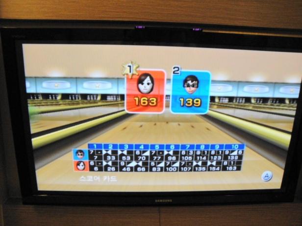 Gangnam Seoul Multibang Wii Game 2
