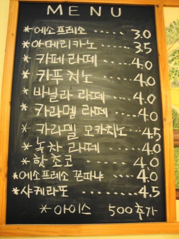 Jio Book Cafe Seoul menu