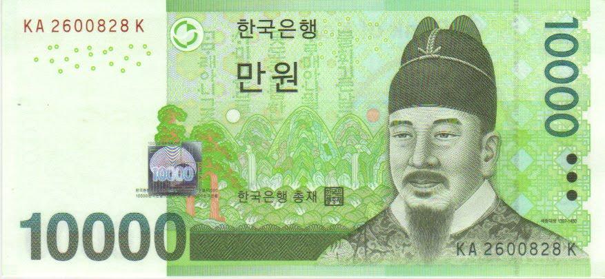 South Korea 10000 won – Modern Seoul