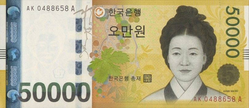 korean notes -----↬ pls open ↫----- hi everyone as you may (all) know, i'm studying korean for the time being and since a few of my fellow studygram followers had been.