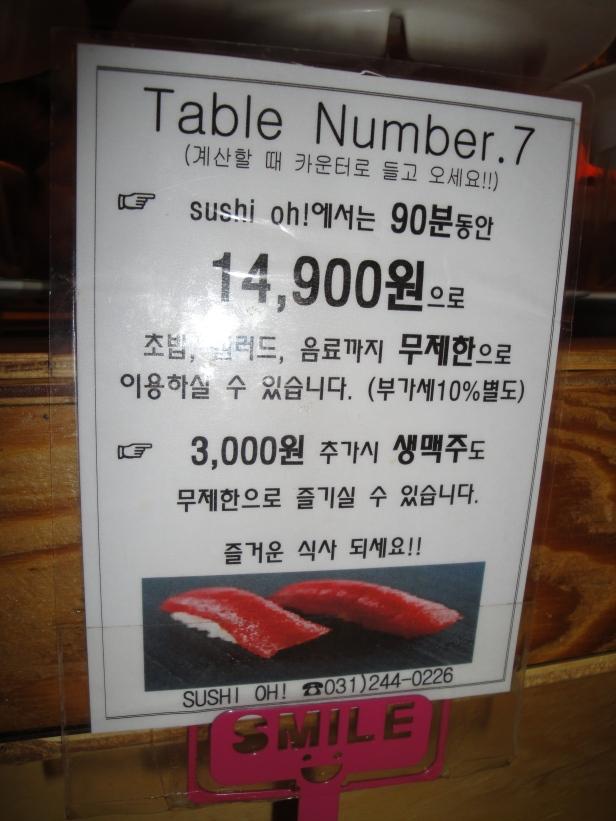 Suwon Sushi 7