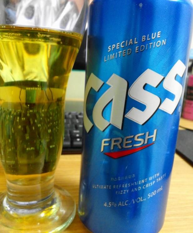 Cass Blue Summer 2015 Limited Edition