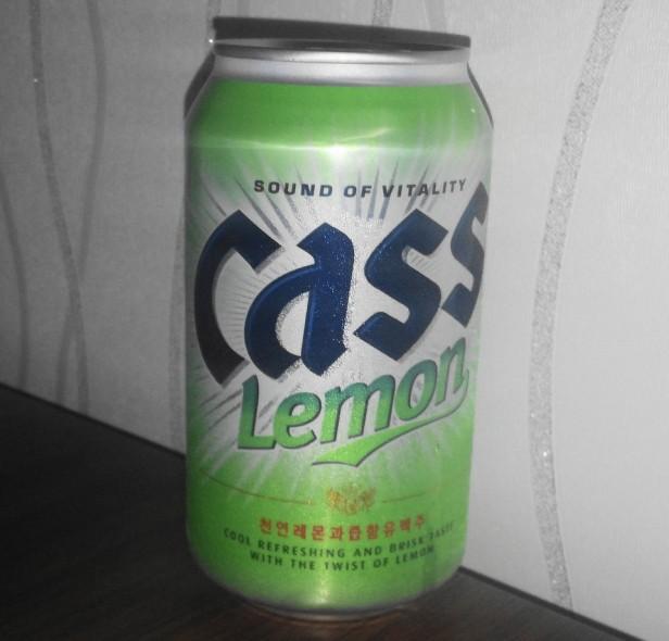 Cass Lemon