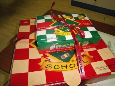pizza school box
