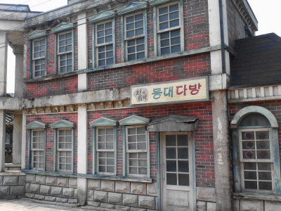 KBS TV Studios Model Town 2