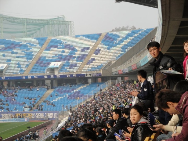 Suwon Bluewings Fans