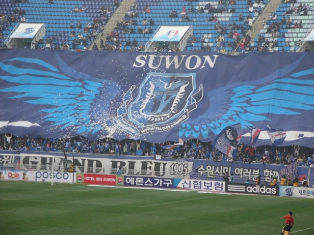 The more hardcore Suwon Samsung Bluewings Fans