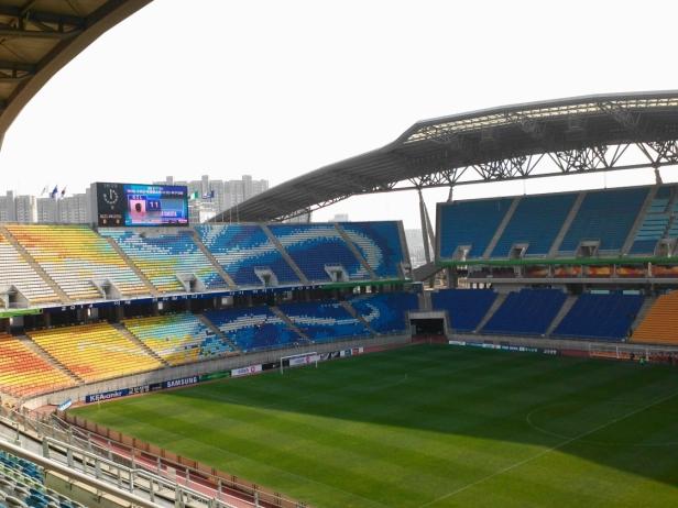 Suwon World Cup Stadium 2