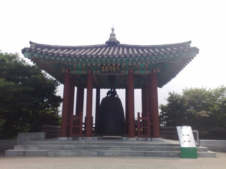 Hwaseong-si South Korea  city pictures gallery : Hwaseong Fortress 화성 – Suwon, South Korea – Modern Seoul