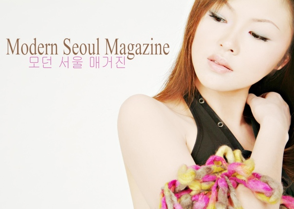 modern seoul magazine summer logo