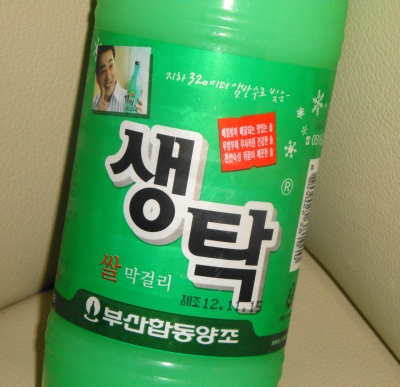 Busan Makkoli - Saengtag label