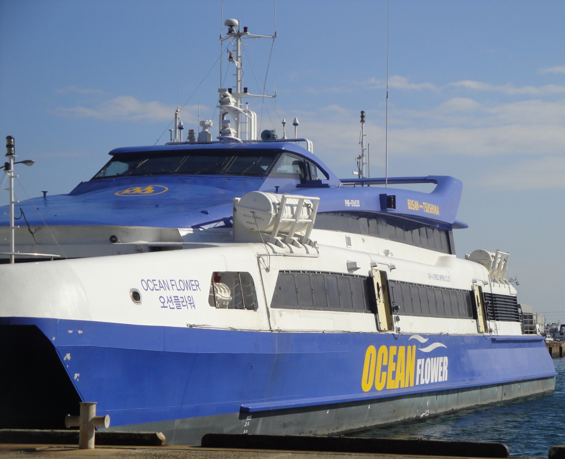 Day Trip To Tsushima Japan From Busan South Korea By Ferry