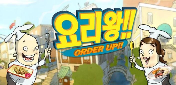 order up game free