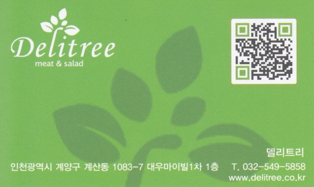 Delitree Buffet Incheon - Contact Information