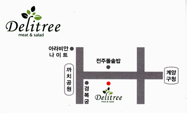 Delitree Buffet Incheon - Map 1