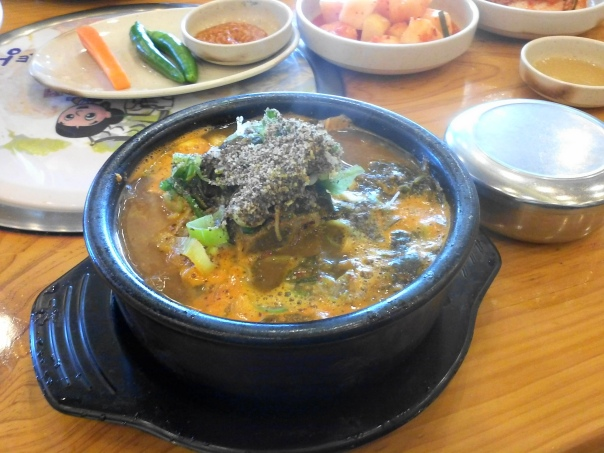 Gamjatang 감자탕 Korean Pork Bone Soup 2
