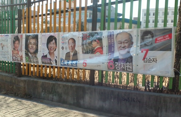 Korean Presidential Election 2012 Poster