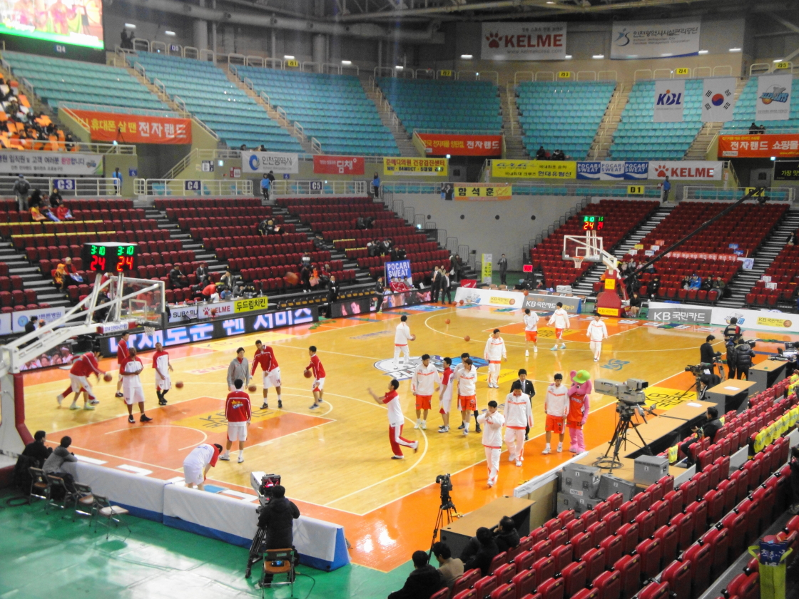 Incheon ET Land Elephants Basketball at the Samsan ...