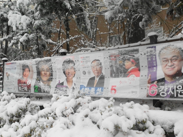 Snowy Korean Election Poster December 2012