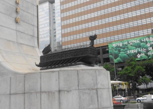Admiral Yi Sun-Sin Boat 2015 Statue Seoul