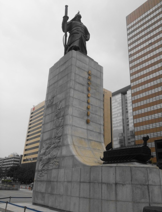 Admiral Yi Sun-Sin Statue 2015