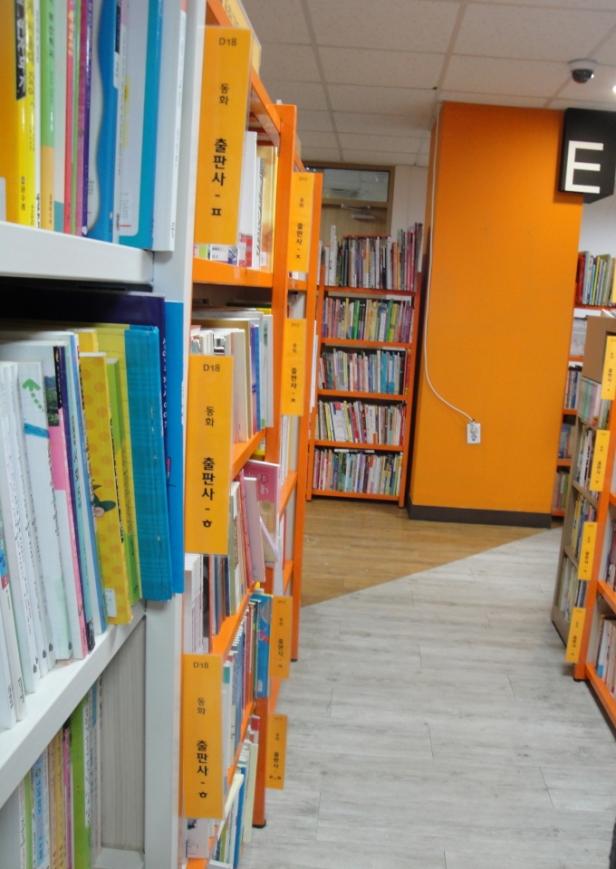 Aladin Bookstore Jongno Seoul 2
