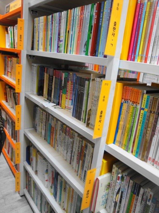 Aladin Bookstore Jongno Seoul Inside 1