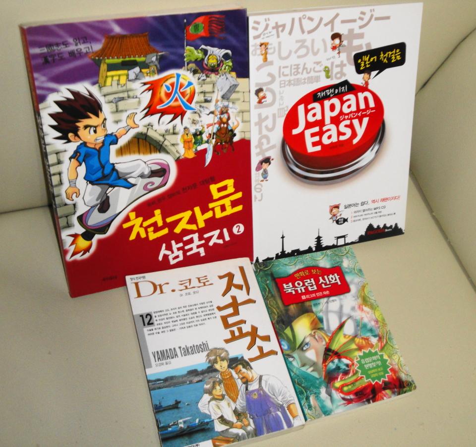 Aladin Used Book Store Seoul South Korea Modern Story Books Of Korean 1