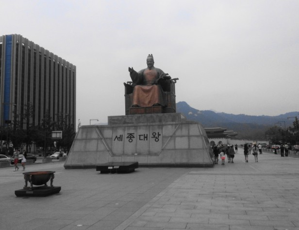 Gwanghwamun Square King Sejong cloudy