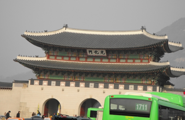 Gyeongbokgung Palace Outside