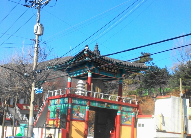 Gyeyang Moutain Temple