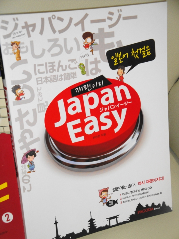 Japan Easy Book - Aladin