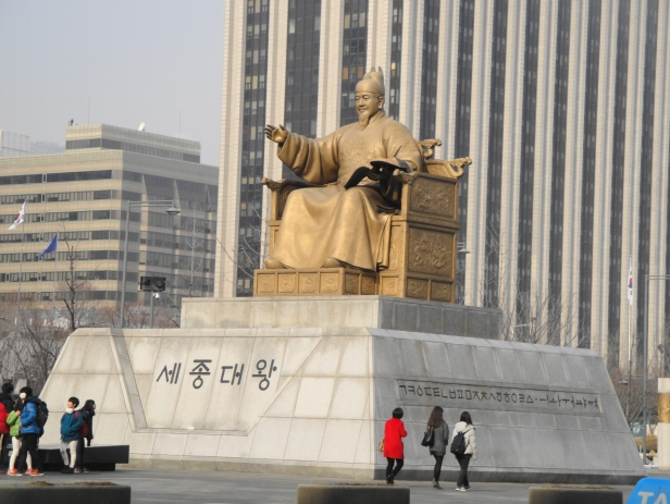 King Sejong at Gwanghwamun Square 2