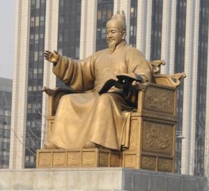 King Sejong Statue at Gwanghwamun Square