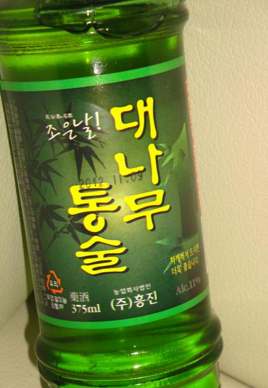 Korean Bamboo Soju label 1