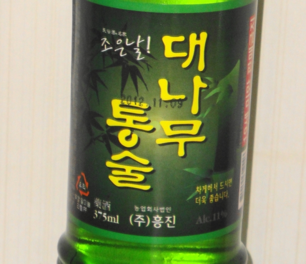 Korean Bamboo Soju label 2