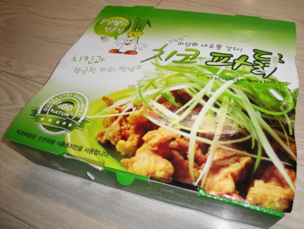 Korean Spring Onion Chicken Pa Dak box