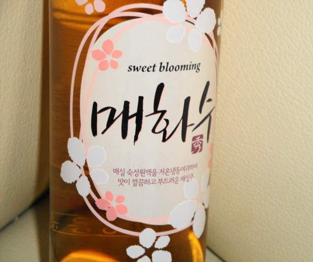 Maehwasu Bottle - Korean Plum Liqour 4