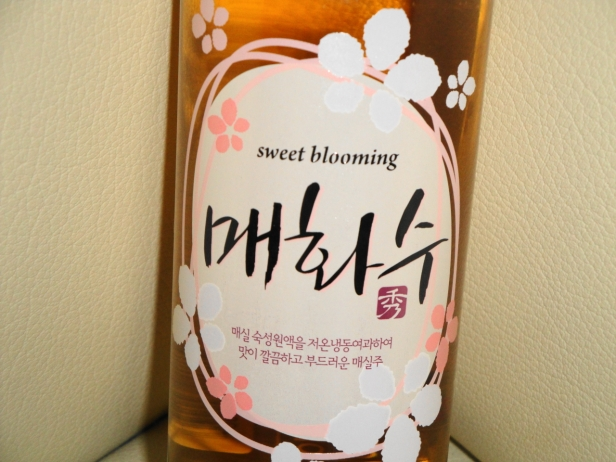Maehwasu Bottle - Korean Plum Liqour 5