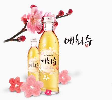 maehwasu Simple Korean Print Ad