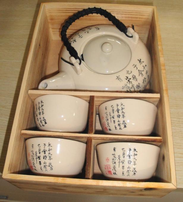 Soju Porcelain Pot and Cups - Gmarket 1