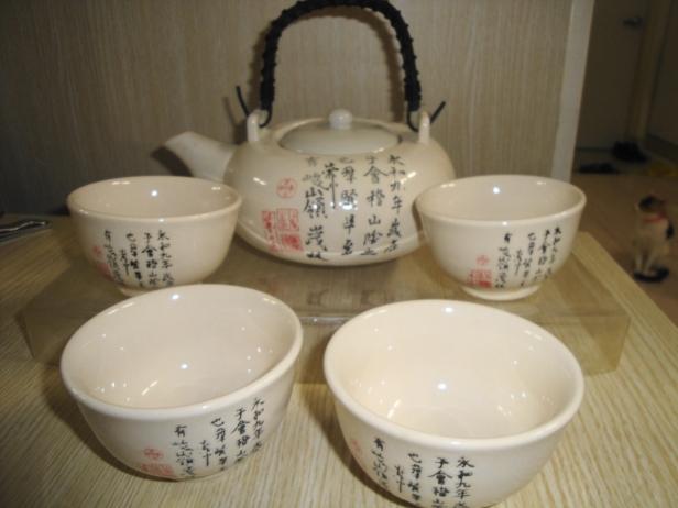 Soju Porcelain Pot and Cups - Gmarket 3
