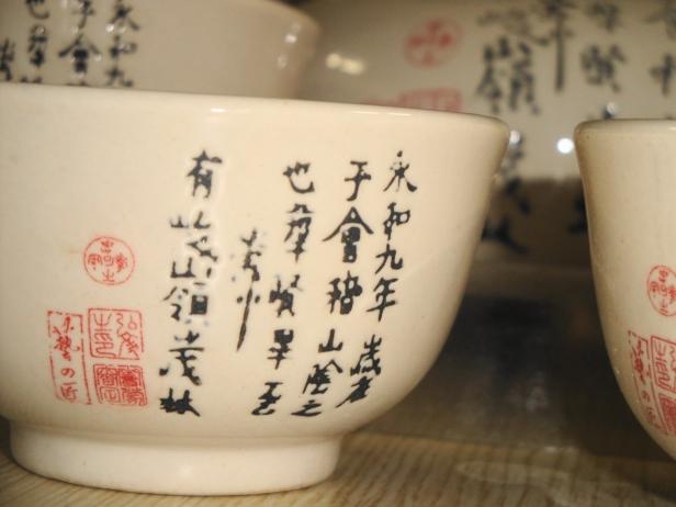 Soju Porcelain Pot and Cups - Gmarket 4