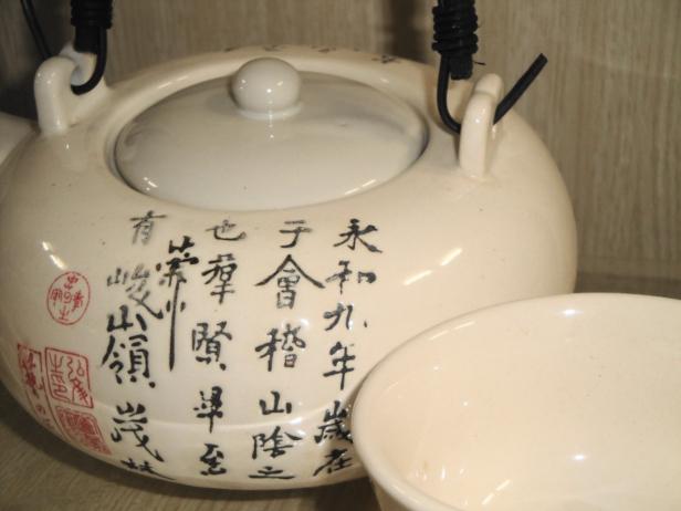 Soju Porcelain Pot and Cups - Gmarket 5