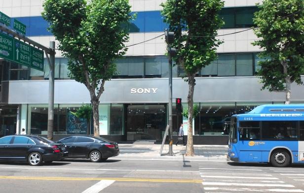Sony Service Center Seoul 2