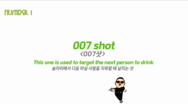 007 Shot
