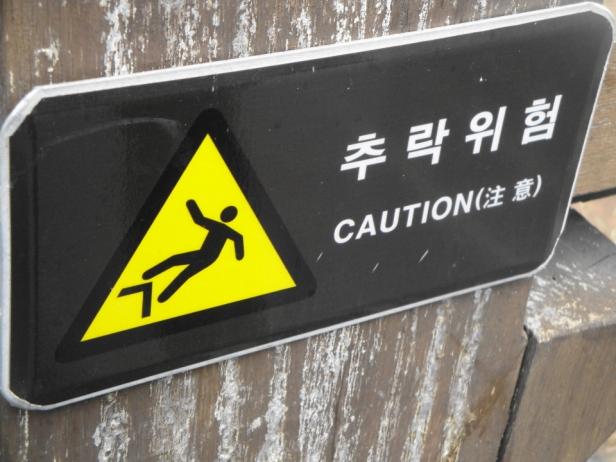 Cheonggyecheon Stream - Insadong Bridge