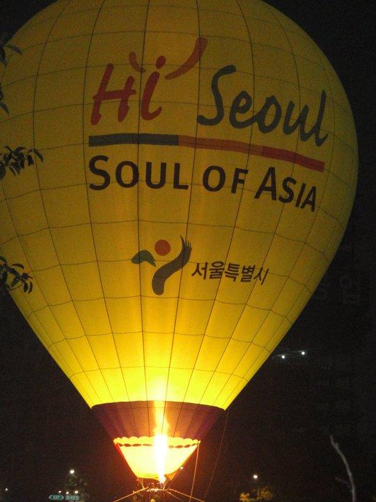 Cheonggyecheon Stream - Lantern Festival 2